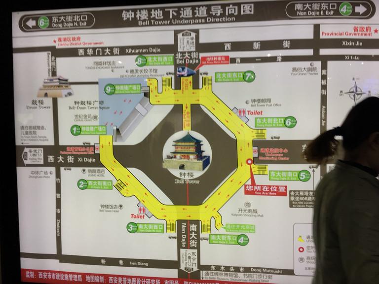 西安回坊手绘地图图