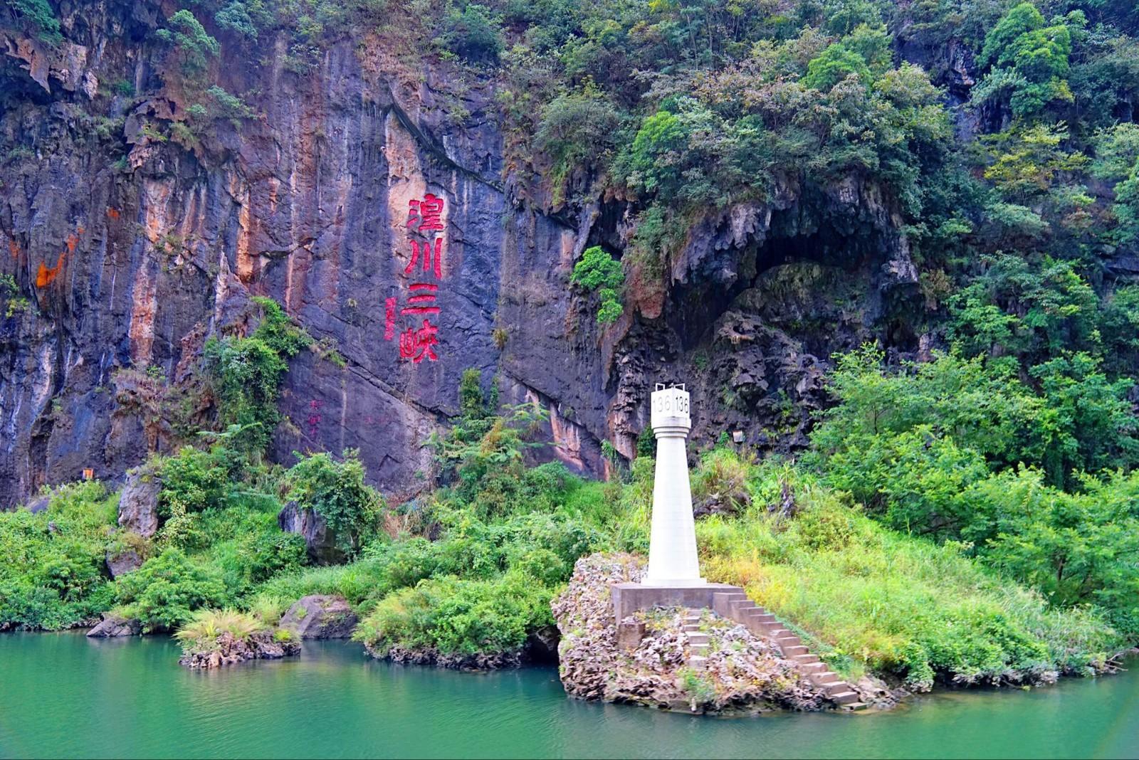 岭南一绝,惊艳连州地下河;龙潭度假,盛景三峡在湟川