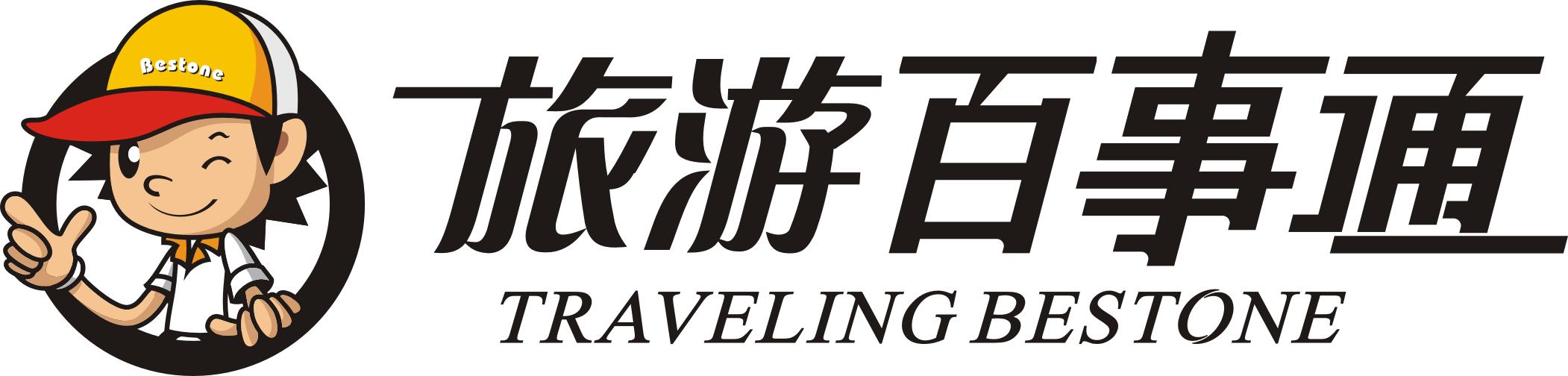重庆海外旅业官方旗舰店