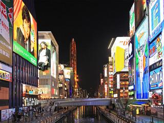 [春节]<单船票丽星邮轮处女星号上海-大阪-别府-上海5晚6日>2月12日 上海往返  春节特别航次