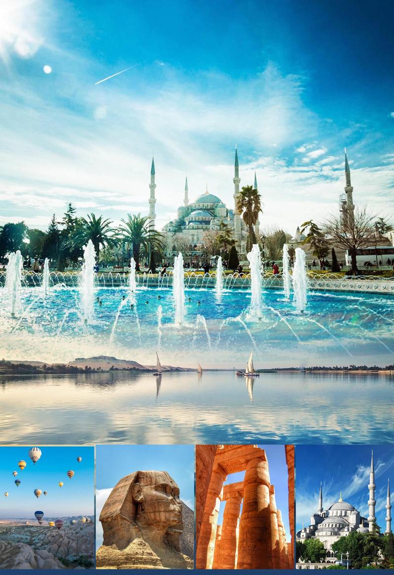 埃及 土耳其18日游 体验卡帕多其亚岩洞/棉花堡温泉/番红花城,三海