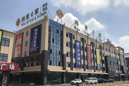 南苑e家商务连锁酒店(杭州文一店) 图片合集