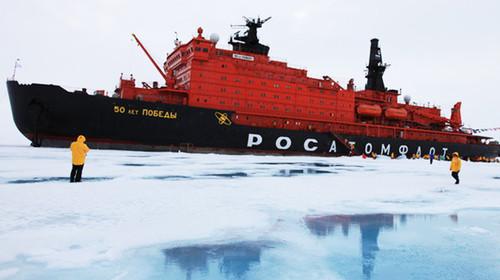 极地探险-北极点14日游