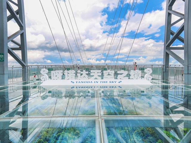 <呀诺达玻璃观海平台精品+石梅湾+南海博物馆二日游【竹炭文化体验馆+海口往返+含餐+含导游】>