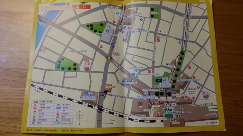 四刷东京,日本镰仓交通信息还有周边游泡泡,小泥美食美食手工图片