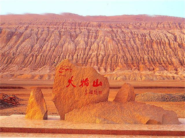 新疆南疆 吐鲁番 塔里木胡杨林 天山大峡谷 克孜尔千佛洞 罗布人村寨