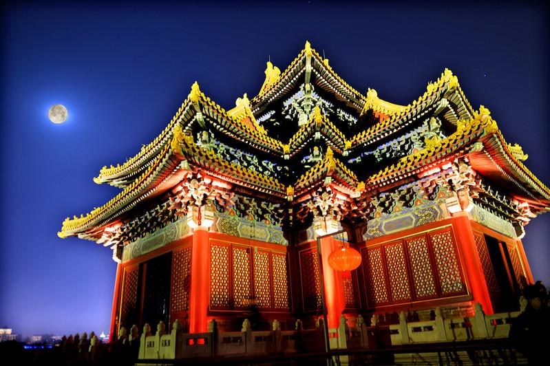 故宫v攻略-天安门广场-北京-八达岭长城一日游新安江攻略看油菜花自驾图片