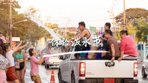 泰国-曼谷-芭提雅6日或7日游
