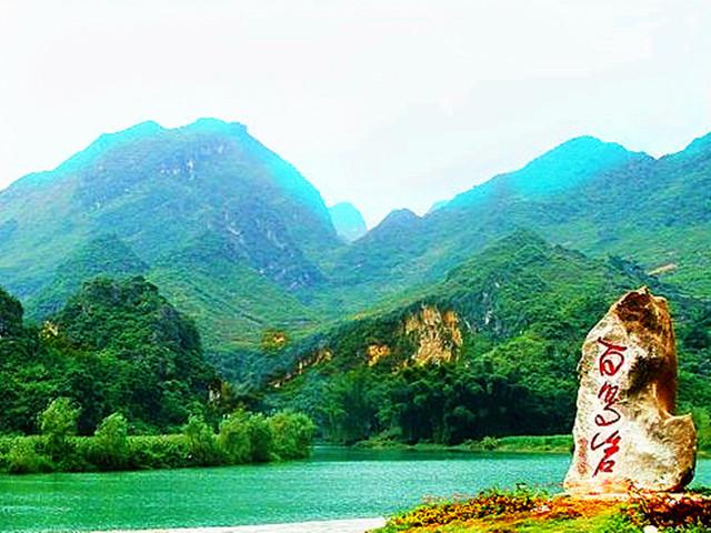 西安风景御园鸟