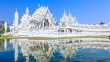 Wat Rong Khun, known as the White Temple. Chiang Rai, Thailand