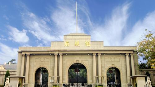 江苏省南京市总统府古建筑景观