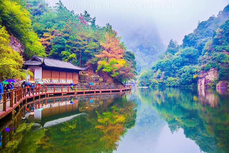 琼台仙谷风景区