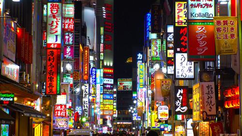 SHINJUKU,  TOKYO,  JAPAN - 4 FEBRUARY 2018 : Scenery of KABUKICHO area.