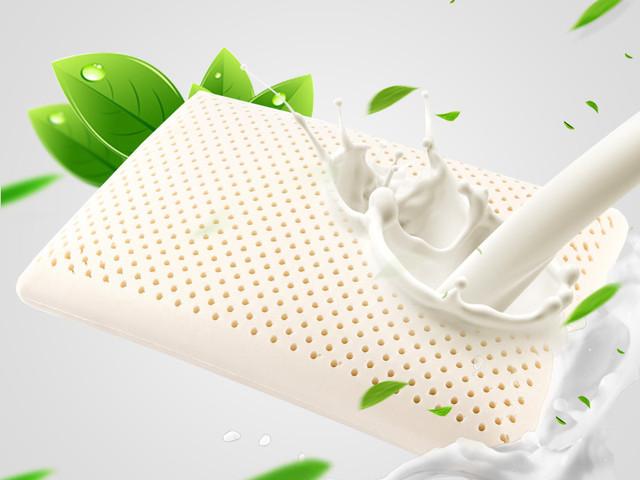 乳胶枕头宣传单_乳胶枕头1