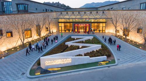 北京古北水镇古北之光温泉度假酒店1-3晚自在行