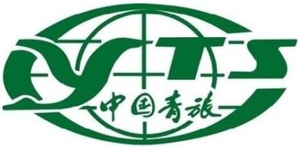 四川中青旅社