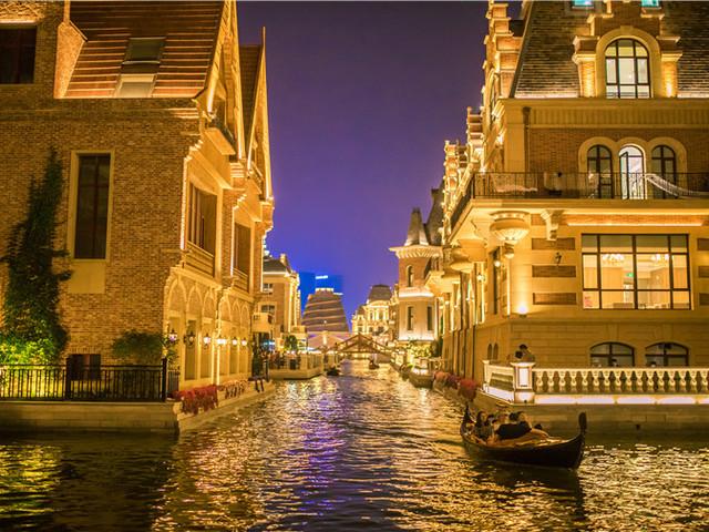 <大連東方威尼斯水城+東港音樂噴泉廣場+跨海大橋+星海廣場一日游【夜景游    好風景從來不怕晚】>