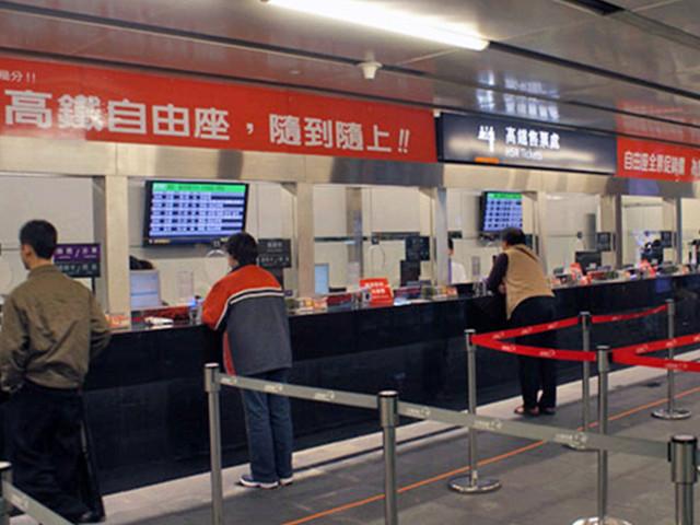 <【8折優惠】臺灣高鐵電子單程票券(高雄左營出發)>