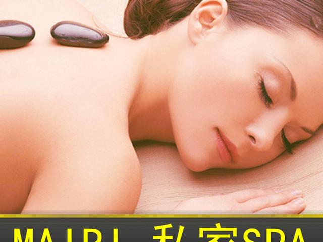 <沙巴亞庇Mari-Jari Spa館傳統沙巴spa(2人預定提供亞庇市區酒店接送服務)>