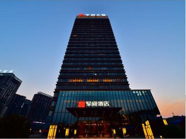 阅�_贵州军阅国际酒店