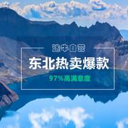 旅游游记_2019最新游记_自助游游记_途牛旅游网