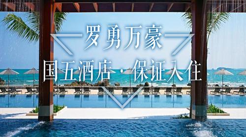泰国曼谷 芭提雅 沙美岛机票 当地5晚6或7日游 1站店1免税店,保证2晚万豪酒店,全程5星,沙美岛出海,水果园畅吃,泰式按摩 上海 出发 途牛