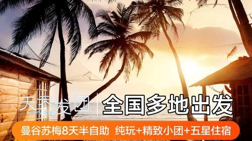 孙杨感谢尿检官 18亿奢侈