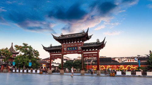memorial arch in nanjing confucius temple at dusk,China.