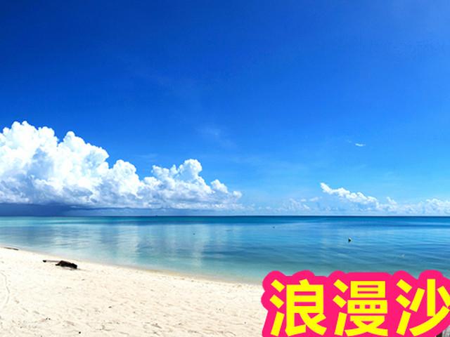 <马来西亚沙巴美人鱼岛一日游【浮潜/深潜+红树林可选(下单请咨询查位)】>