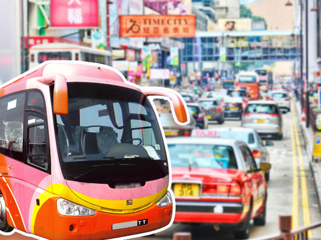 <【中港通巴士】香港市区-广州单程/往返巴士(短信电子票)>