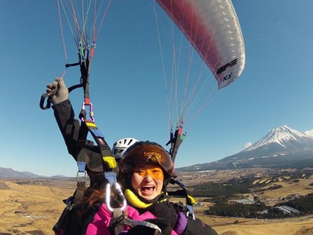 <【富士山 朝霧高原】滑翔傘體驗(11:00開始)>