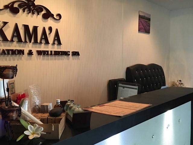 <【買一送一】亞庇KAMA'A SPA暴曬后150分鐘全身護理【含市區酒店接送】>