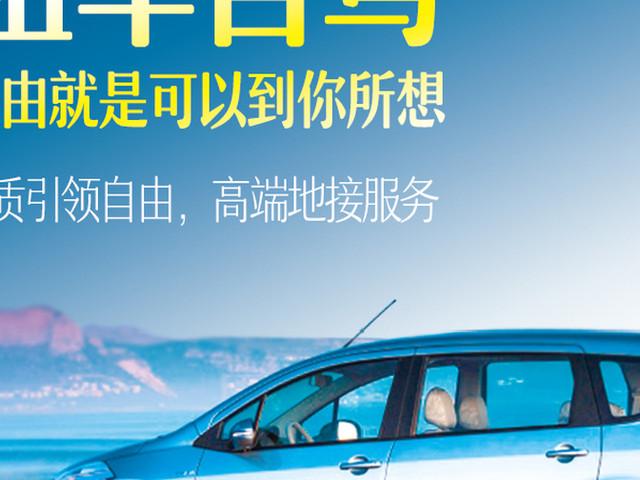 <毛里求斯全島包車租車自駕服務【中英文司機2種選擇+暢享自由舒適旅途】>