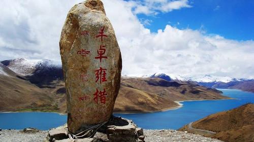 拉萨+林芝+鲁朗林海+雅鲁藏布大峡谷+日喀则+泽当+珠峰+萨迦寺+普莫雍错+羊卓雍