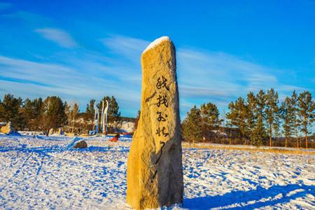 [国庆]<哈尔滨-漠河-北极村5日游>当地参团让我们一起来中国北极找北吧