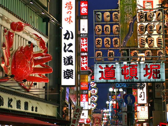 京都大阪+奈良+缙云+名古屋+富士山+东京5晚美食攻略日本图片