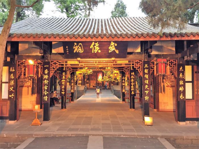 武侯祠是纪念中国三国时期蜀汉丞相诸葛亮的祠堂, 因诸葛亮生前被封为