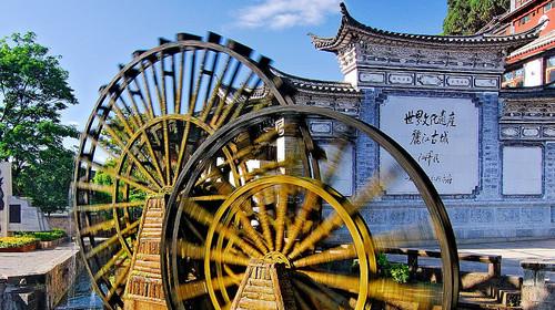 丽江大水车