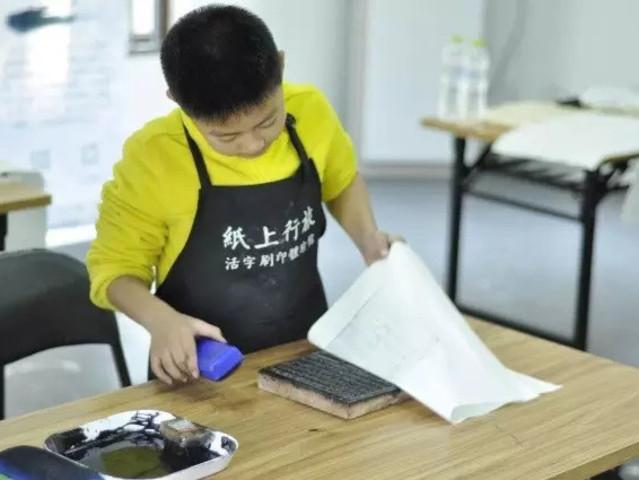南京半日国学亲子课程体验-活字印刷+雕版印刷+线装书体验课