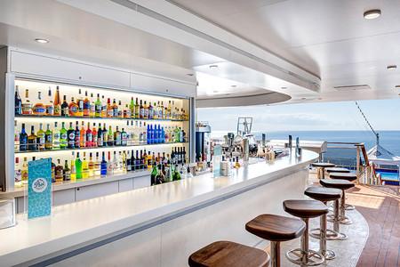 传奇号 Horizon Bar