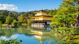 Kyoto Travel to Kinkakuji (Golden Pavilion), Kyoto, Japan on November 2017