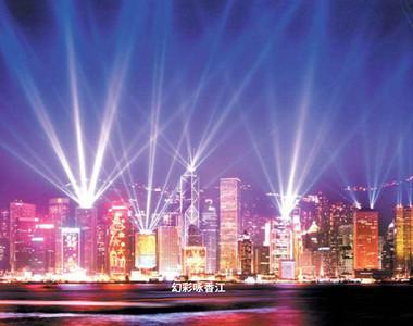 香港-澳门2日游