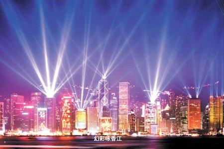 <港澳4日游>升级游港珠澳大桥,0购物,迪士尼,海洋公园,访钟楼,米其林享用晚餐,澳门葡国餐,2成人1张上网电话卡,香港可拼住
