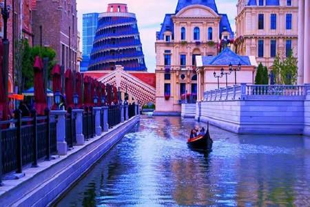 <大连棒棰岛+海之韵+威尼斯水城+老虎滩渔人码头+滨海路+星海广场1日游>含棒棰岛门票,环海2至6人小团游