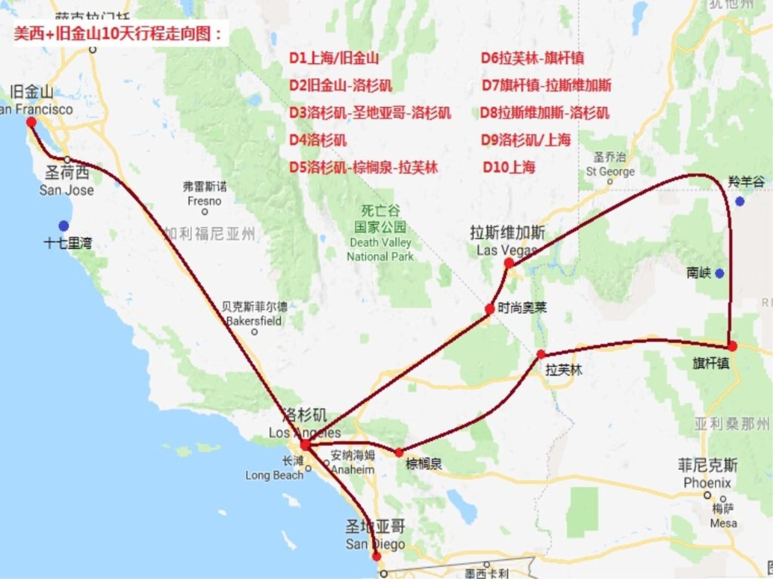 [春节] 美国西海岸10日游>mu直飞,旧金山,洛杉矶,旗杆