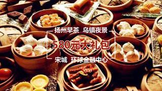 杭州6日游_报团到华东旅游多少钱_春节华东游_华东著名旅游