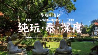泰國6日游_泰國游團報價_泰國十一日游跟團多少錢_泰國旅游的價格