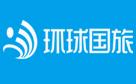 福建环球旅行社西航分公司