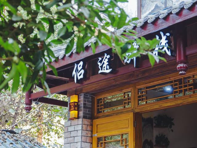 乐山大佛-峨眉山2日游>2到10人mini小团,成都美食街自由逛吃,乐山海美食文化丝图片