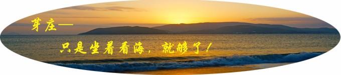 东南亚纪行>芽庄—只是坐着看海,就够了!【多图】_芽庄游记